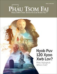 Phau Tsom Faj Phau 3 Xyoo 2017 | Puas Yog Ua Neej Nyob Txog 120 Xyoo Xwb? Phau Vajlugkub Qhia Li Cas?