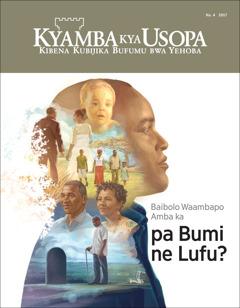 Kyamba kya Usopa Na. 4 2017 | Byaamba Baibolo pa Bumi ne Lufu?