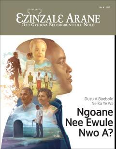 Ɛzinzalɛ Arane No. 4 2017 | Duzu A Baebolo Ne Ka Ye Wɔ Ngoane Nee Ewule NwoA?