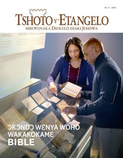 Tshoto y'Etangelo No. 42017   Kakɔna kata Bible lo dikambo dia lɔsɛnɔ ndo nyɔi?