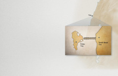 Peta nunjukka tanah besai nengeri Tire enggau pulau Tire
