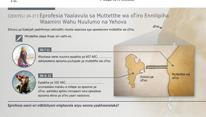 Eprofesia Yaalavula sa Muttetthe wa oTiro Ennilipiha Waamini Wahu Nuulumo na Yehova