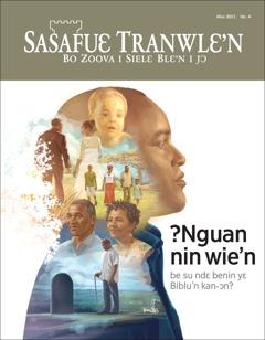 Sasafuɛ Tranwlɛ'n Afuɛ 2017 No. 4 | ?Wie'n i su ndɛ benin yɛ Biblu'n kan-ɔn?