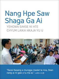 Zuphpawng Saw Shaga Laika