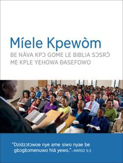 Hamea Ƒe Kpekpewo Ƒe Amekpegbalẽvi