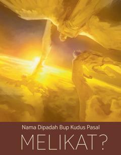 Menara Jaga No. 2 2017 | Nama Dipadah Bup Kudus Pasal Melikat?