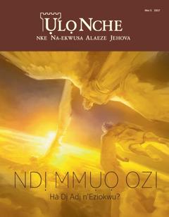 Ụlọ Nche Nke 5 2017 | Ndị Mmụọ Ozi Hà Dị Adị n'Eziokwu?