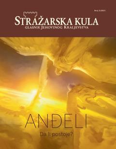 Stražarska kula, broj 5, 2017. | Anđeli — da li postoje?