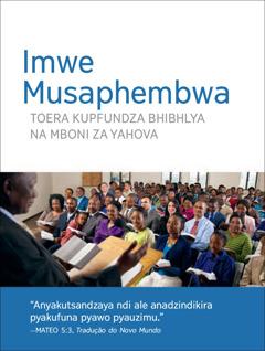 Ncemerero wa Misonkhano ya Mpingo
