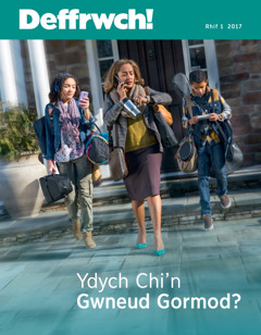Deffrwch! Rhif 1 2017 | Ydych Chi'n Gwneud Gormod?
