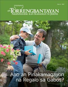 An Torrengbantayan Num. 6 2017 | Ano an Pinakamagayon na Regalo sa Gabos?