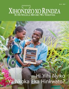 Xihondzo Xo Rindza No. 62017 | Hi Yihi Nyiko ya Lisima Kutlula Tinyiko Hinkwatu?