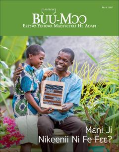 Buu-Mɔɔ No. 6 2017   Mɛni Ji Nikeenii Ni Fe Fɛɛ?