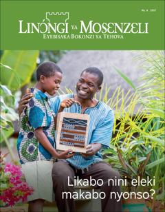 Linɔ́ngi ya Mosɛnzɛli No. 6 2017 | Likabo nini eleki makabo nyonso?