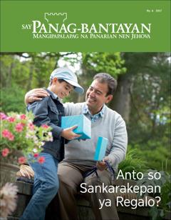Say Panag-bantayan No. 6 2017 | Anto so Sankarakepan ya Regalo?