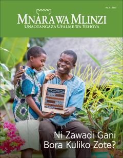 Mnara wa Mlinzi Na. 6 2017 | Ni Zawadi Gani Bora Kuliko Zote?