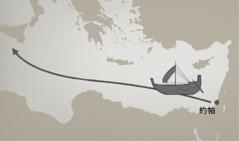從約帕到他施嘅海上航線