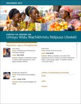 Kabuku ka Unganu wa Umoyu Widu Wachikhristu Ndipuso Uteŵeti, December 2017