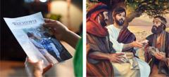 """یسوع مسیح اپنے شاگردوں کو کھانا دے رہے ہیں؛ رسالہ """"مینارِنگہبانی"""""""