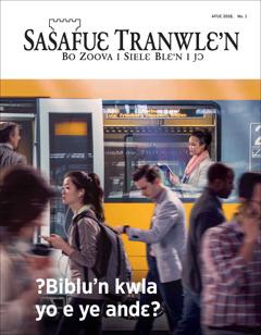 Sasafuɛ Tranwlɛ'n