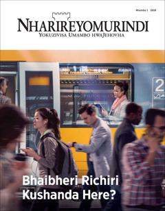 Nharireyomurindi