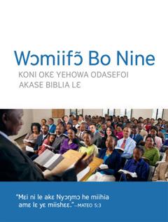 Asafoŋ Kpee He Ninefɔɔ Wolo