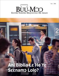 Buu-Mɔɔ