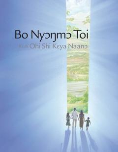 Bo Nyɔŋmɔ Toi Koni Ohi Shi Kɛya Naanɔ