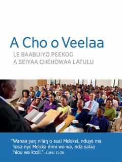 Yau Veelaa le Bɔŋaŋnda Naala leKilisiɔŋndaŋ