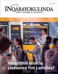 INqabayokulinda