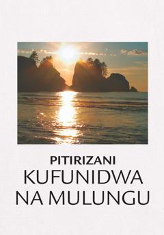 Pitirizani Kufunidwa na Mulungu