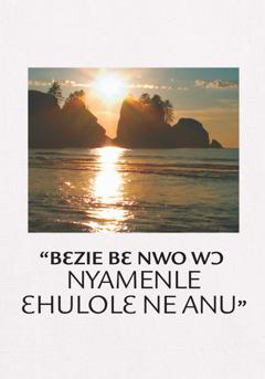 Bɛzie Bɛ Nwo Wɔ Nyamenle Ɛhulolɛ Ne Anu