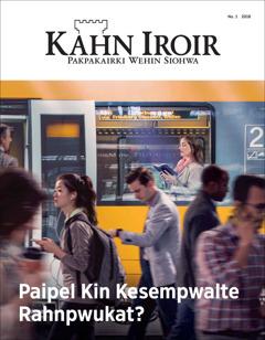 Kahn Iroir