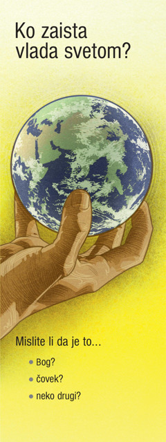 Ko zaista vlada svetom?