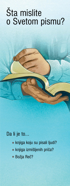 Šta mislite o Svetom pismu?