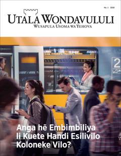 Utala Wondavululi