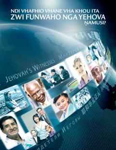 Ndi Vhafhio Vhane Vha Khou Ita Zwi Funwaho Nga Yehova Ṋamusi?