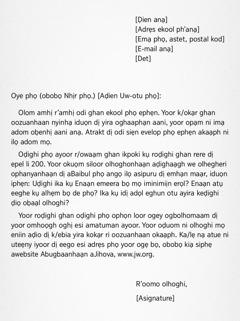 Eḍeenhaan odaphạn
