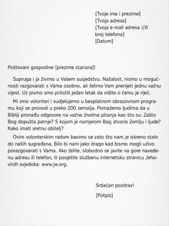 Ogledni primjerak pisma