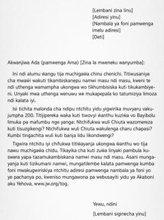Kalata yakuwoniyapu