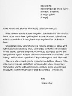Incwadi Eyisibonelo