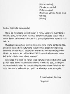 Siswaniso sesibonisa momukona kuñolela liñolo