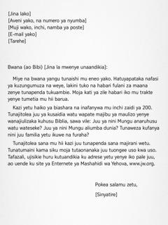 Barua ya Mufano