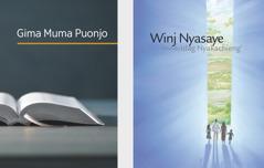 Bug 'Gima Muma Puonjo' kod brosua mar 'Winj Nyasaye Mondo Idag Nyakachieng'.'
