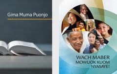 Bug 'Gima Muma Puonjo' kod brosua mar 'Wach Maber Mowuok Kuom Nyasaye!'