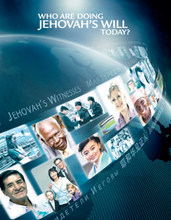The cover of the brochure 'Who Are Doing Jehovah's Will Today?'