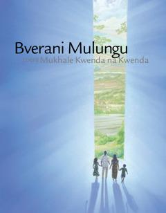 Tsamba yakutoma ya bhruxura yakuti 'Bverani Mulungu toera Mukhale Kwenda na Kwenda.'