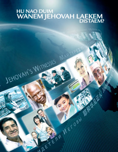 Front kava lo brochure 'Hu Nao Duim Wanem Jehovah Laekem Distaem?'