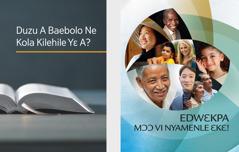 'Duzu A Baebolo Ne Kola Kilehile YɛA?' Buluku ne 'Edwɛkpa Mɔɔ Vi Nyamenle Ɛkɛ!' brohyua ne