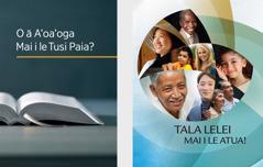O le tusi ʻO ā Aʻoaʻoga Mai le Tusi Paia?' O le polosiua ʻTala Lelei Mai i le Atua!'